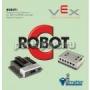 ПО RobotC, 6 рабочих  мест, бессрочная